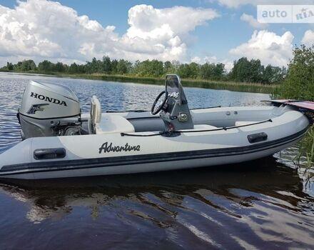 Адвенчур V-380, об'ємом двигуна 0 л та пробігом 1 тис. км за 10800 $, фото 1 на Automoto.ua