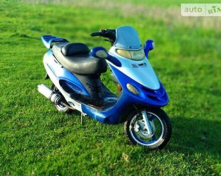 Синій Альфамото Бісон, об'ємом двигуна 0.05 л та пробігом 10 тис. км за 325 $, фото 1 на Automoto.ua