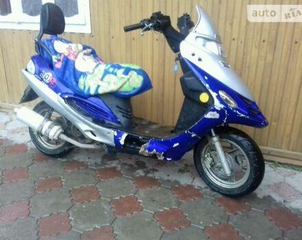 Синій Альфамото ДжейДжей, об'ємом двигуна 0 л та пробігом 90 тис. км за 200 $, фото 1 на Automoto.ua