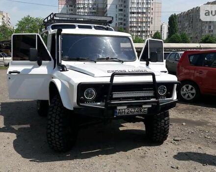 Білий Аро 243, об'ємом двигуна 3.2 л та пробігом 300 тис. км за 7000 $, фото 1 на Automoto.ua