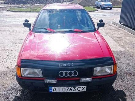 Красный Ауди 80, объемом двигателя 1.8 л и пробегом 200 тыс. км за 3100 $, фото 1 на Automoto.ua