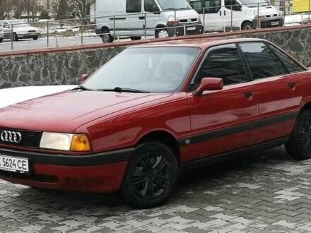 Червоний Ауді 80, об'ємом двигуна 1.8 л та пробігом 238 тис. км за 1270 $, фото 1 на Automoto.ua
