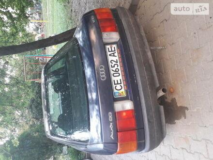 Ауді 80, об'ємом двигуна 0 л та пробігом 350 тис. км за 1500 $, фото 1 на Automoto.ua