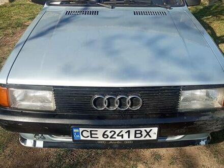 Серый Ауди 80, объемом двигателя 1.6 л и пробегом 318 тыс. км за 1850 $, фото 1 на Automoto.ua