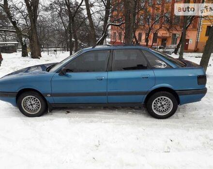Ауді 80, об'ємом двигуна 1.6 л та пробігом 250 тис. км за 3100 $, фото 1 на Automoto.ua