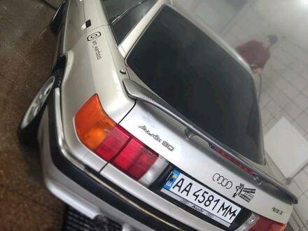 Сірий Ауді 90, об'ємом двигуна 2.3 л та пробігом 380 тис. км за 2800 $, фото 1 на Automoto.ua