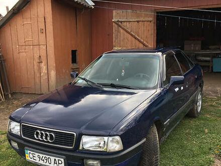 Синий Ауди 90, объемом двигателя 2.3 л и пробегом 213 тыс. км за 2550 $, фото 1 на Automoto.ua