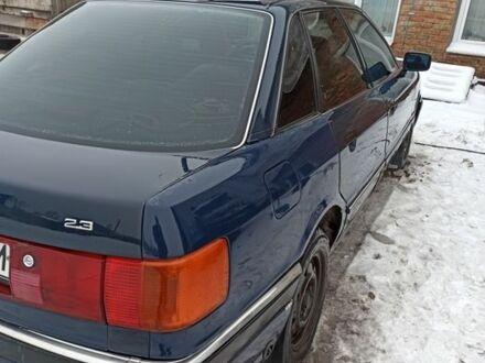 Синий Ауди 90, объемом двигателя 2.3 л и пробегом 1 тыс. км за 2300 $, фото 1 на Automoto.ua