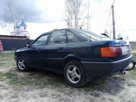 Синій Ауді 90, об'ємом двигуна 1.6 л та пробігом 288 тис. км за 2500 $, фото 1 на Automoto.ua