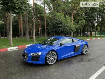 Синій Ауді R8, об'ємом двигуна 5.2 л та пробігом 12 тис. км за 210000 $, фото 1 на Automoto.ua