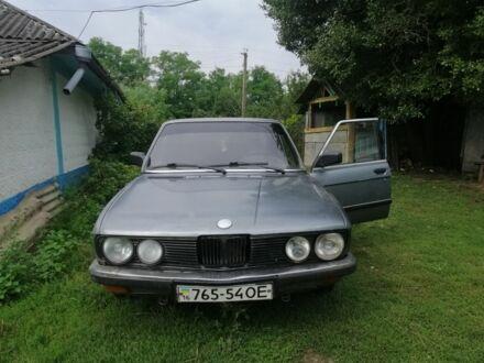 Серый БМВ 3 Серия, объемом двигателя 1.8 л и пробегом 26 тыс. км за 2350 $, фото 1 на Automoto.ua