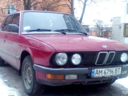 Червоний БМВ 524, об'ємом двигуна 0 л та пробігом 400 тис. км за 2700 $, фото 1 на Automoto.ua