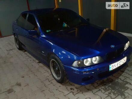 Синій БМВ 530, об'ємом двигуна 2.99 л та пробігом 333 тис. км за 4100 $, фото 1 на Automoto.ua