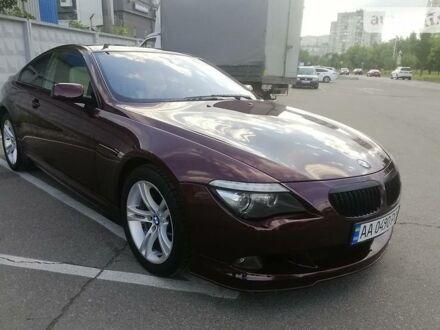 Фиолетовый БМВ 630, объемом двигателя 3 л и пробегом 110 тыс. км за 17700 $, фото 1 на Automoto.ua