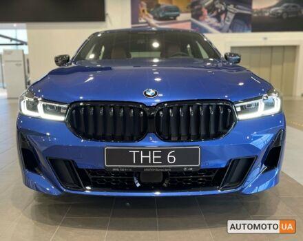 """купити нове авто БМВ 640 2020 року від офіційного дилера Автоцентр BMW """"Форвард Класик"""" БМВ фото"""