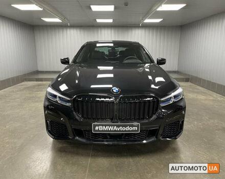 """купити нове авто БМВ 745 2020 року від офіційного дилера Автоцентр BMW """"Форвард Класик"""" БМВ фото"""