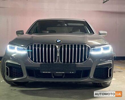 """купити нове авто БМВ 750 2020 року від офіційного дилера Автоцентр BMW """"Форвард Класик"""" БМВ фото"""