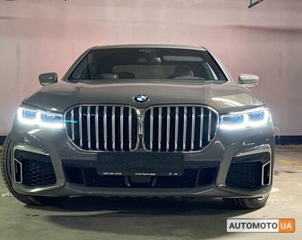 """купить новое авто БМВ 750 2020 года от официального дилера Автоцентр BMW """"Форвард Класик"""" БМВ фото"""