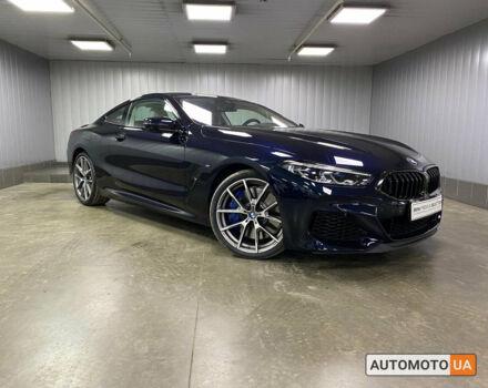 """купить новое авто БМВ 850 2020 года от официального дилера Автоцентр BMW """"Форвард Класик"""" БМВ фото"""