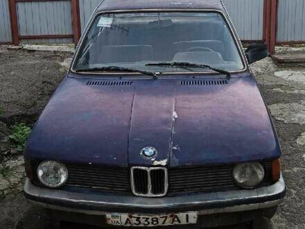 Синий БМВ Другая, объемом двигателя 1.8 л и пробегом 1 тыс. км за 542 $, фото 1 на Automoto.ua