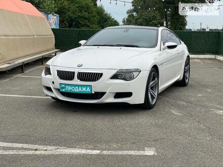 Білий БМВ М6, об'ємом двигуна 5 л та пробігом 84 тис. км за 22900 $, фото 1 на Automoto.ua