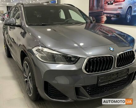 """купить новое авто БМВ X2 2020 года от официального дилера Автоцентр BMW """"Форвард Класик"""" БМВ фото"""