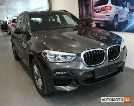 """купить новое авто БМВ Х3 2020 года от официального дилера Автоцентр BMW """"Форвард Класик"""" БМВ фото"""
