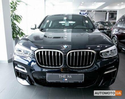 """купить новое авто БМВ Х4 2020 года от официального дилера Автоцентр BMW """"Форвард Класик"""" БМВ фото"""