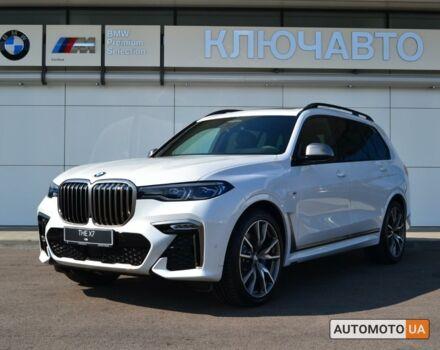купить новое авто БМВ X7 2020 года от официального дилера Альянс Премиум БМВ фото