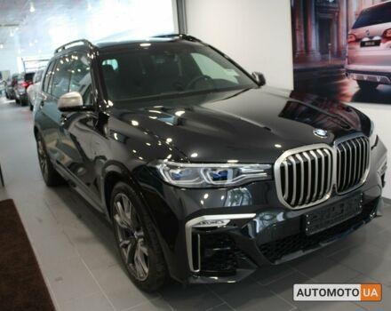 """купить новое авто БМВ X7 2020 года от официального дилера Автоцентр BMW """"Форвард Класик"""" БМВ фото"""
