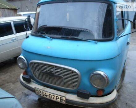 Синий Баркас 1001, объемом двигателя 1.6 л и пробегом 150 тыс. км за 1500 $, фото 1 на Automoto.ua