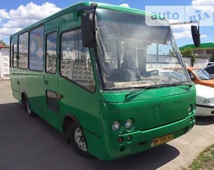 Зелений Богдан А-066, об'ємом двигуна 3.7 л та пробігом 330 тис. км за 3200 $, фото 1 на Automoto.ua