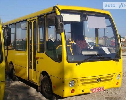 Богдан А-06921 (E-2), об'ємом двигуна 3.3 л та пробігом 345 тис. км за 10000 $, фото 1 на Automoto.ua