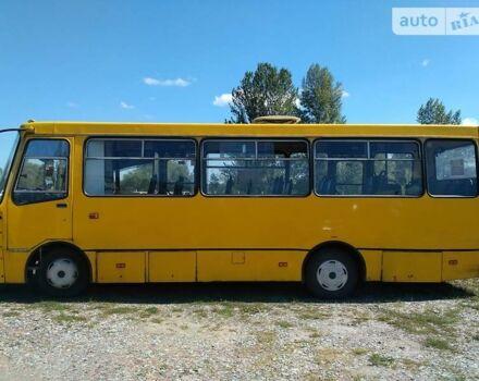 Богдан А-092, об'ємом двигуна 0 л та пробігом 1 тис. км за 9000 $, фото 1 на Automoto.ua