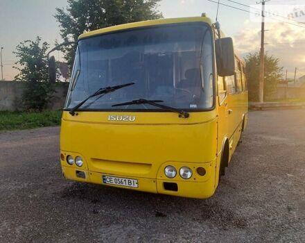 Оранжевый Богдан А 09201 (Е-1), объемом двигателя 4.6 л и пробегом 150 тыс. км за 7200 $, фото 1 на Automoto.ua