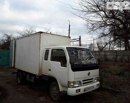 Белый Богдан ДФ, объемом двигателя 3.7 л и пробегом 25 тыс. км за 3800 $, фото 1 на Automoto.ua