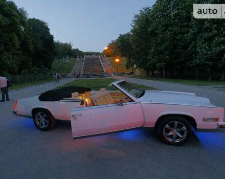 Білий Каділак Eldorado, об'ємом двигуна 4.1 л та пробігом 4 тис. км за 20000 $, фото 1 на Automoto.ua