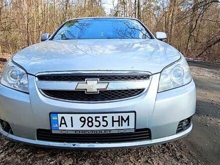 Сірий Шевроле Епіка, об'ємом двигуна 0 л та пробігом 236 тис. км за 6200 $, фото 1 на Automoto.ua