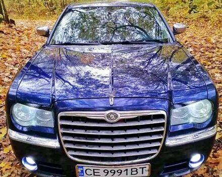 Синий Крайслер 300, объемом двигателя 3.5 л и пробегом 350 тыс. км за 10000 $, фото 1 на Automoto.ua