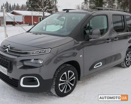 купить новое авто Ситроен Берлинго 2020 года от официального дилера Авто Виа Ситроен фото