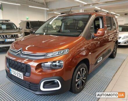 купить новое авто Ситроен Берлинго 2021 года от официального дилера Авто Виа Ситроен фото