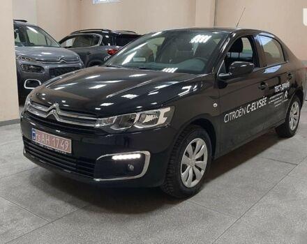 купить новое авто Ситроен С-Элизе 2020 года от официального дилера Автоцентр Черкассы Ситроен фото