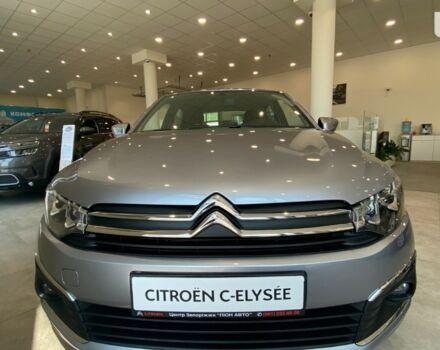 купити нове авто Сітроен С-Елізє 2021 року від офіційного дилера «ЛИОН АВТО» Сітроен фото