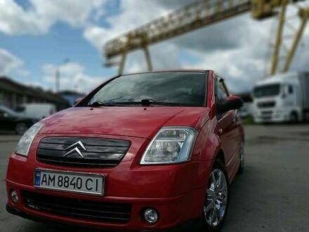 Красный Ситроен С2, объемом двигателя 1.4 л и пробегом 159 тыс. км за 3700 $, фото 1 на Automoto.ua
