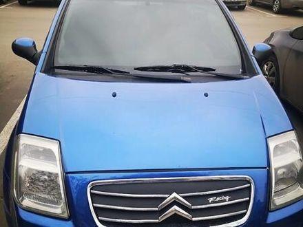 Синій Сітроен С2, об'ємом двигуна 1.4 л та пробігом 192 тис. км за 4500 $, фото 1 на Automoto.ua