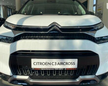 купити нове авто Сітроен C3 Aircross 2021 року від офіційного дилера «ЛИОН АВТО» Сітроен фото