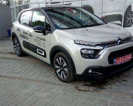 купити нове авто Сітроен С3 2020 року від офіційного дилера Автоцентр Черкассы Сітроен фото