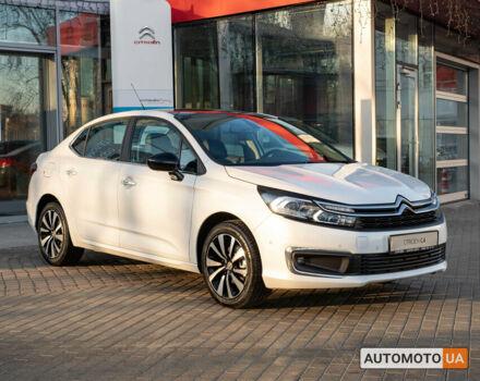 купить новое авто Ситроен С4 2021 года от официального дилера Авто Виа Ситроен фото