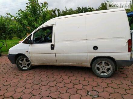 Белый Ситроен Джампи груз., объемом двигателя 1.9 л и пробегом 270 тыс. км за 2500 $, фото 1 на Automoto.ua