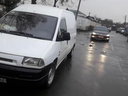 Белый Ситроен Джампи груз., объемом двигателя 1.9 л и пробегом 400 тыс. км за 2200 $, фото 1 на Automoto.ua